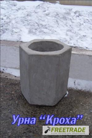 Изготовление урн из бетона своими руками